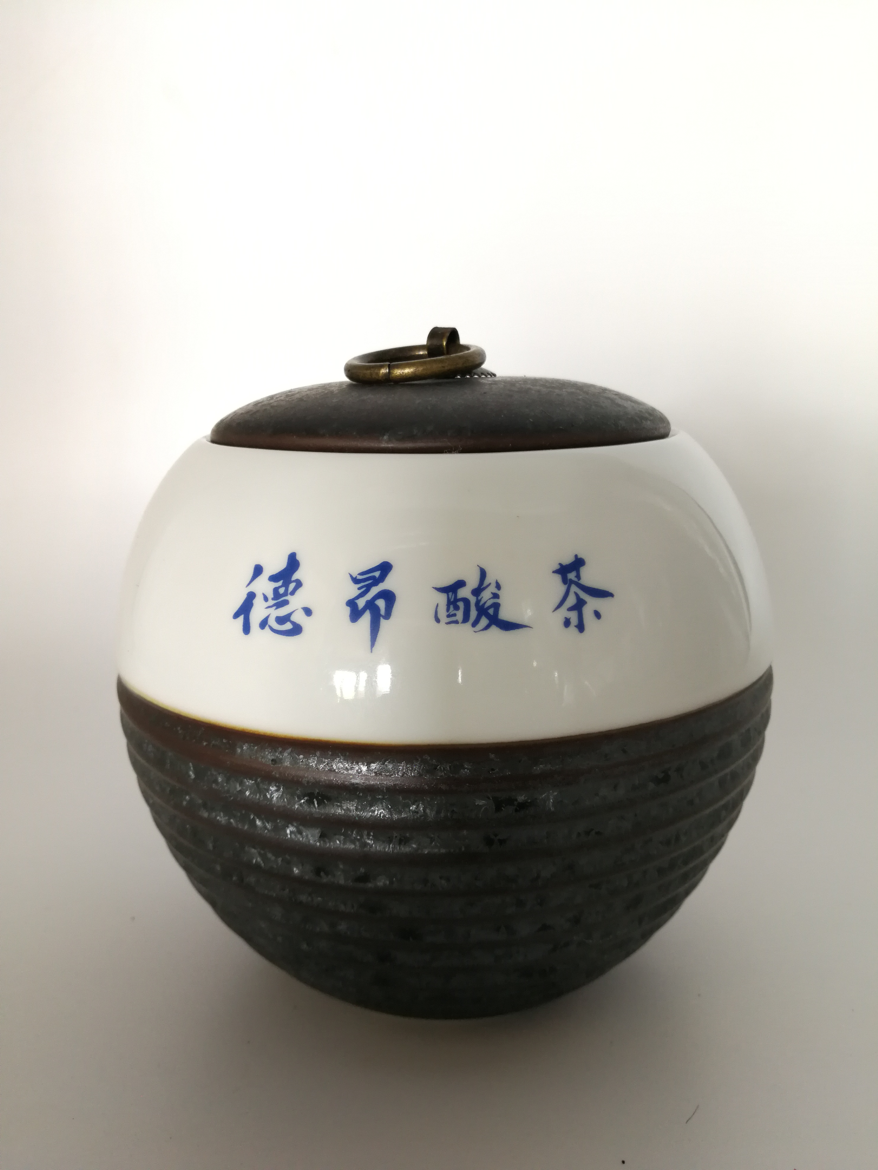 瓷罐裝德昂酸茶