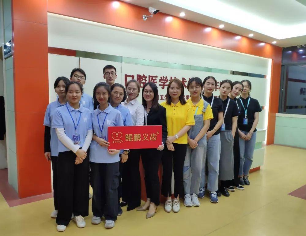 校企合作共建,深化教學改革 ------赴惠州衛生職業技術學院數字化椅旁專題講座