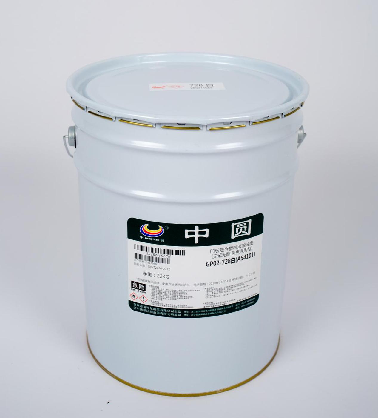 凹版聚氨酯蒸煮通用型复合油墨