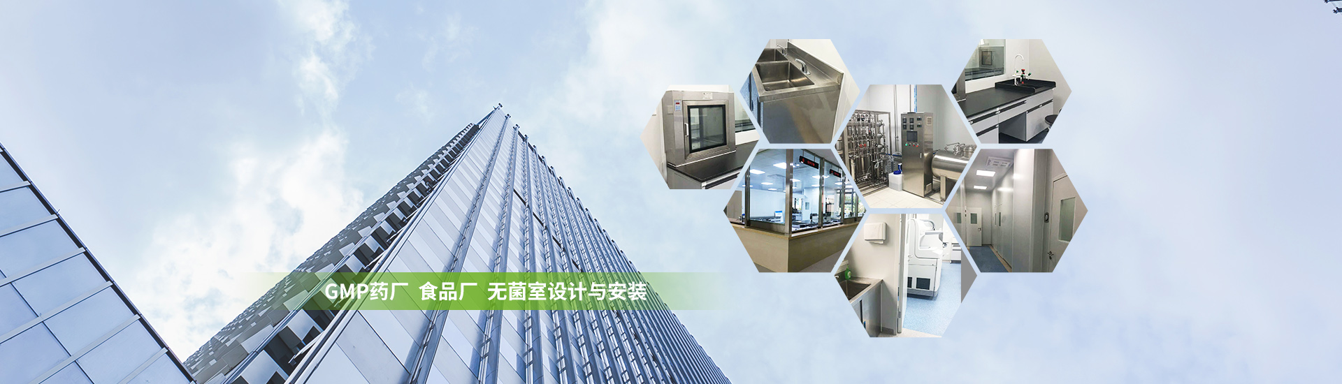 吊頂式空調機組照片