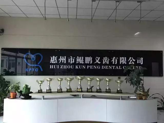 轉發—慶祝VITA V60i烤瓷爐銷量破千臺——華南地區巡檢