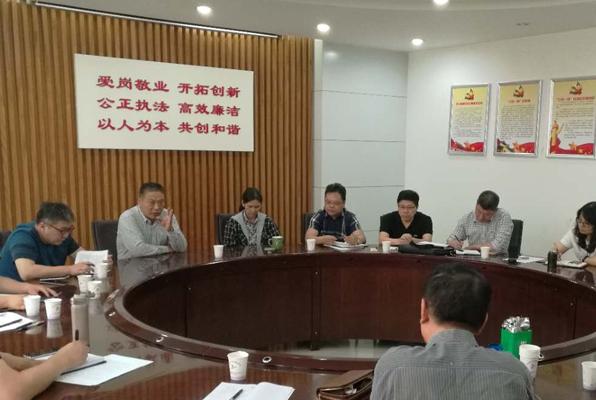 郑州市建筑工程检测专委会会长张继文总经理在市质监站组织召开郑州市检测专委会工作会议