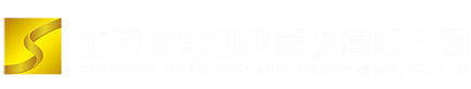 北京物业管理有限公司