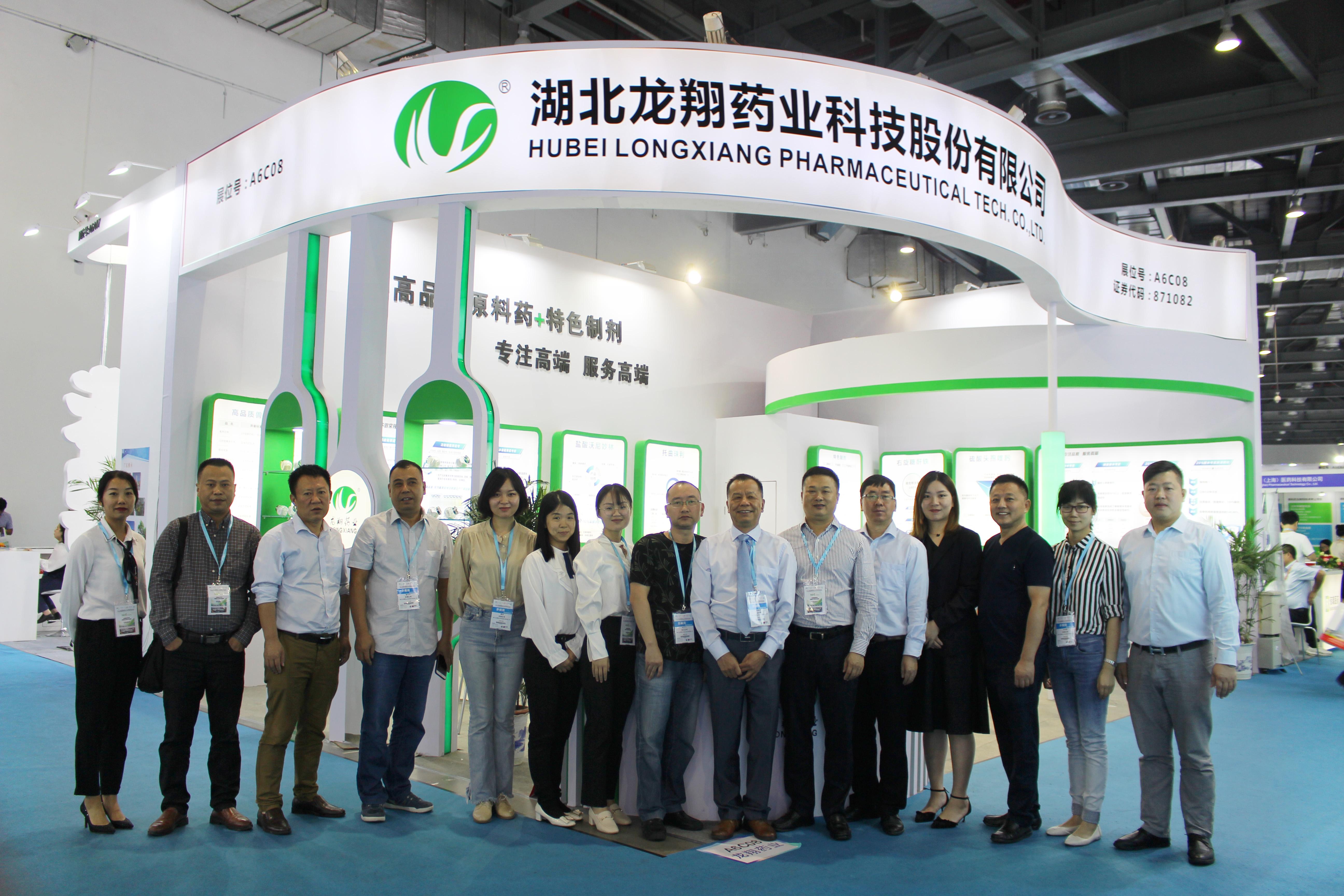 原梦初心,料创未来—第83届API China参展取得圆满成功