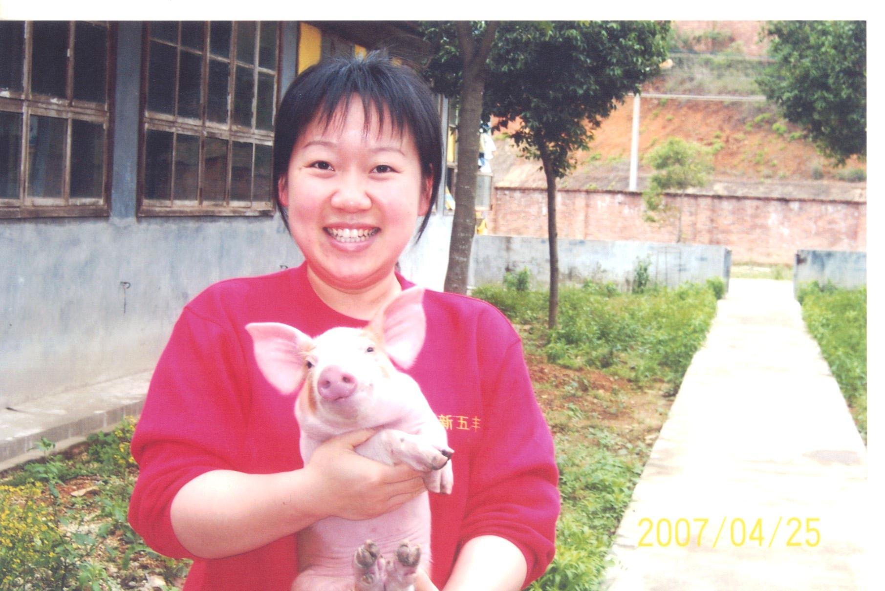 愿做一名幸福的新五丰人——记财务信息部经理杨巧辉